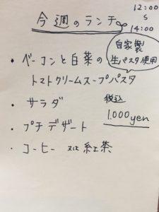 IMG_6389