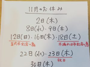 AA07A90F-5518-4260-A22E-1873204D54D6