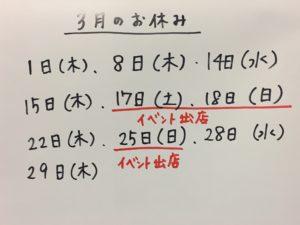 D7998E8B-EA72-491E-B107-483EA1C14F30