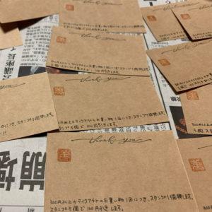 4BCD6632-1C90-4B13-9D10-9263CE328A61